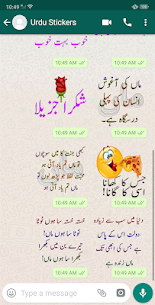 Urdu Stickers For Whatsapp App Download For Android 2