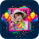 Birthday photo frame with name for PC-Windows 7,8,10 and Mac