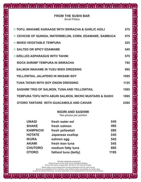 Town hall menu 8