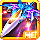 Thunder Assault: Raiden Striker (game)