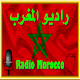 Radio Morocco top 2018 for PC-Windows 7,8,10 and Mac