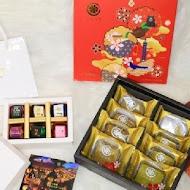 七見櫻堂手工巧克力工作室