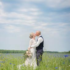 Wedding photographer Kristina Farnakeeva (Farnak20). Photo of 24.06.2018