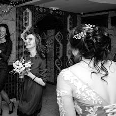 Свадебный фотограф Дарья Серова (bubble). Фотография от 04.04.2018