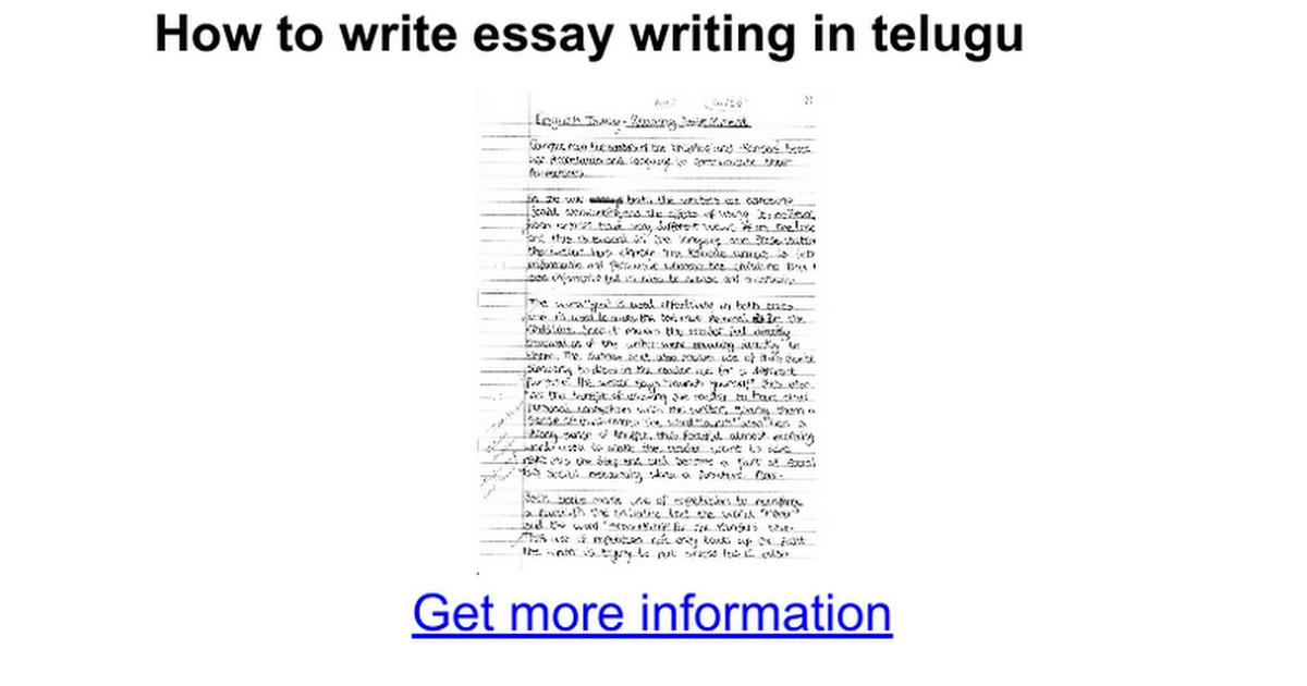njhs essay
