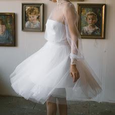 Wedding photographer Kupcova Polina (pollycorn). Photo of 31.05.2018