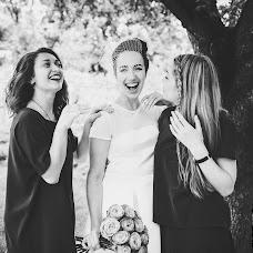 Wedding photographer Stanislav Grosolov (Grosolov). Photo of 19.04.2017
