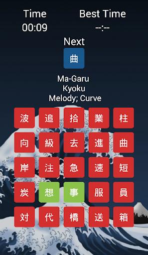 Aprenda Japonu00eas Jogando  screenshots 6
