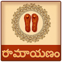 Ramayana In Telugu icon