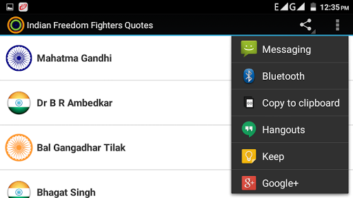 Indian Freedom Fighters Quotes 1.0 screenshots 8