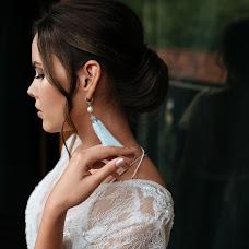 Wedding photographer Dmitriy Gamanyuk (dgphoto). Photo of 12.11.2018