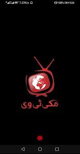 Makki TV 1