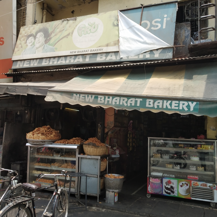 New Bharat Bakery photo