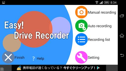 Easy Drive Recorder