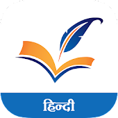 Hindi Books n stories Free