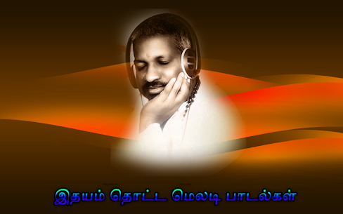 Ilayaraja Melody Offline Songs Tamil Apk Download 3