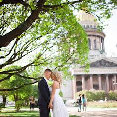 Wedding photographer Inna Vasileva (inkavv). Photo of 19.05.2016
