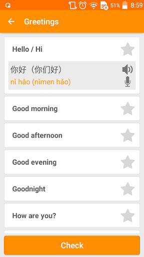 Learn Chinese Communication - screenshot