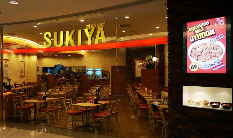 sukiya-gyudon9