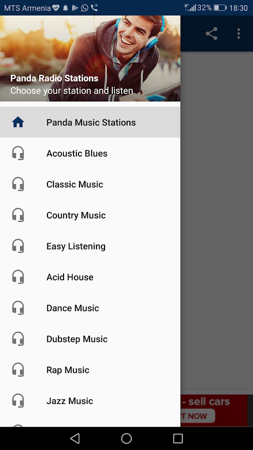 Free Panda Music Radio- screenshot