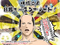 万事屋増殖篇?!たまクエスト再勃発銀ちゃん育成 for 銀魂のおすすめ画像4