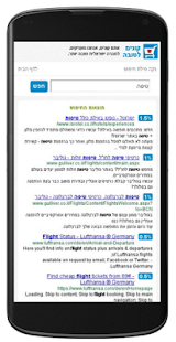 ‫קונים לטובה konim-letova.com‬‎- screenshot thumbnail
