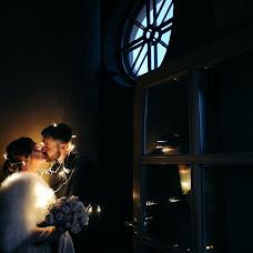Wedding photographer Aleksandr Slonimskiy (sl0n). Photo of 09.04.2018