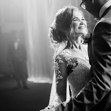 Wedding photographer Alina Gevondova (plastinka). Photo of 07.04.2018