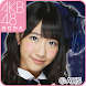 AKB48きせかえ(公式)柏木由紀-WW- - Androidアプリ