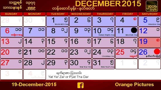Myanmar Calendar 2016- screenshot thumbnail