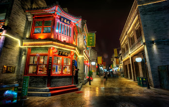 Photo: The Streets of Old China at Night  Here's a photo I took a few nights ago after weaving through the night streets and alleys of Beijing. It was awesome during the day, but the lights were even more magical when night fell...