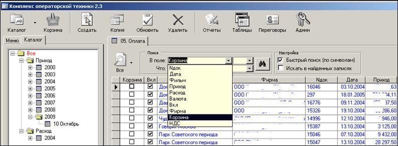 D:\01 Программы\0967 Аренда оборудования\!Публикация\0969 Аренда оборудования.files\image021.jpg