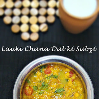 Chana Dal With Vegetable Recipes