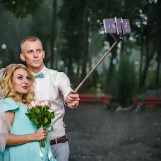Wedding photographer Olya Lesovaya (Lesovaya). Photo of 28.07.2016