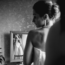 Wedding photographer Mikhail Sosin (SoSin). Photo of 16.09.2016