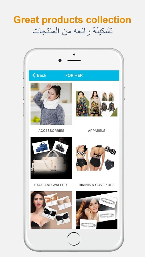 Gift For You - Online Shopping- screenshot