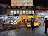 口吅品 麻辣臭豆腐專賣店