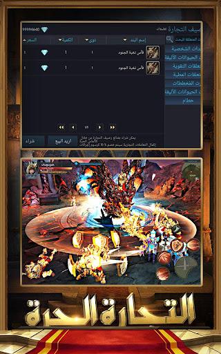 u062eu0627u062au0645 u0627u0644u062au0646u064au0646 - Dragon Ring 1.0.2 screenshots 9