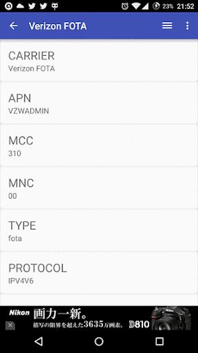 APN List screenshot 3