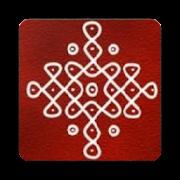 Teluginti Muggulu (Latest Rangoli Designs App) icon