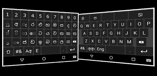 Sinhala Keyboard (සිංහල) - Apps on Google Play