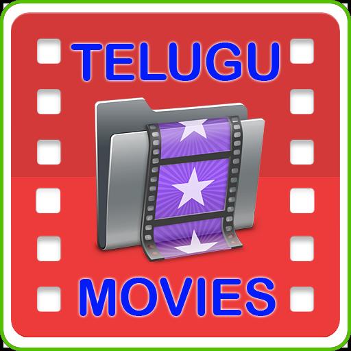 Telugu Full Movies Free