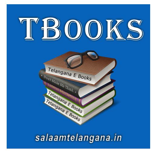 Telangana E Books