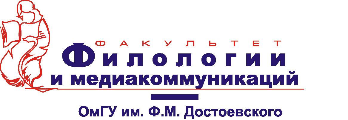 Логотип (новый)(2)