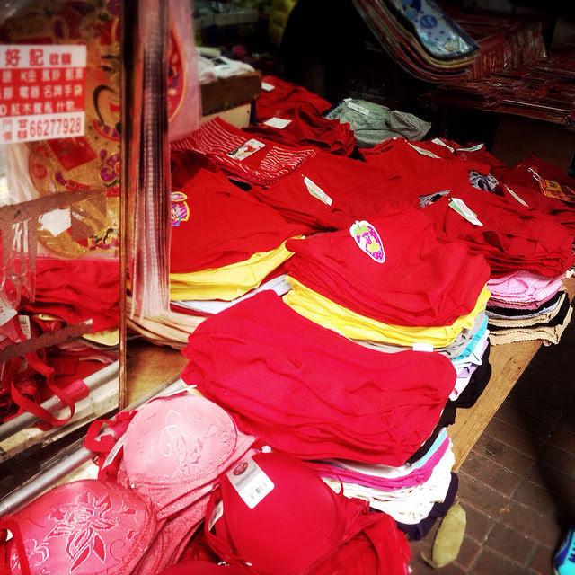 Chinese New Year, Lucky, Red, Underwear,   中國新年, 吉祥, 紅內衣, 紅底褲