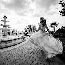 Wedding photographer Vyacheslav Boyko (BirdStudio). Photo of 24.06.2017