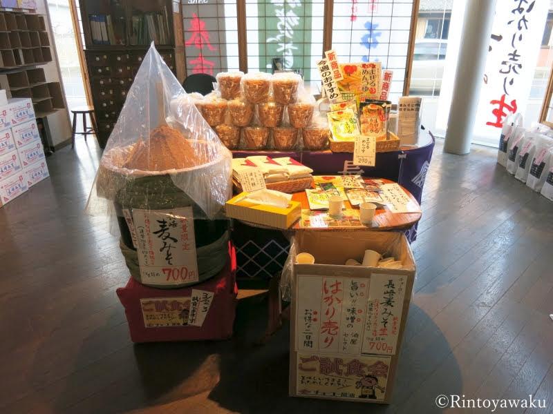 チョーコー醬油・麦みそ量り売り、売り場の画像