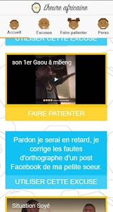Heure Africaine- screenshot thumbnail