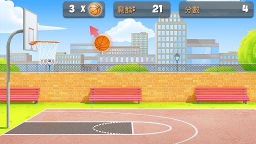 篮球投篮王