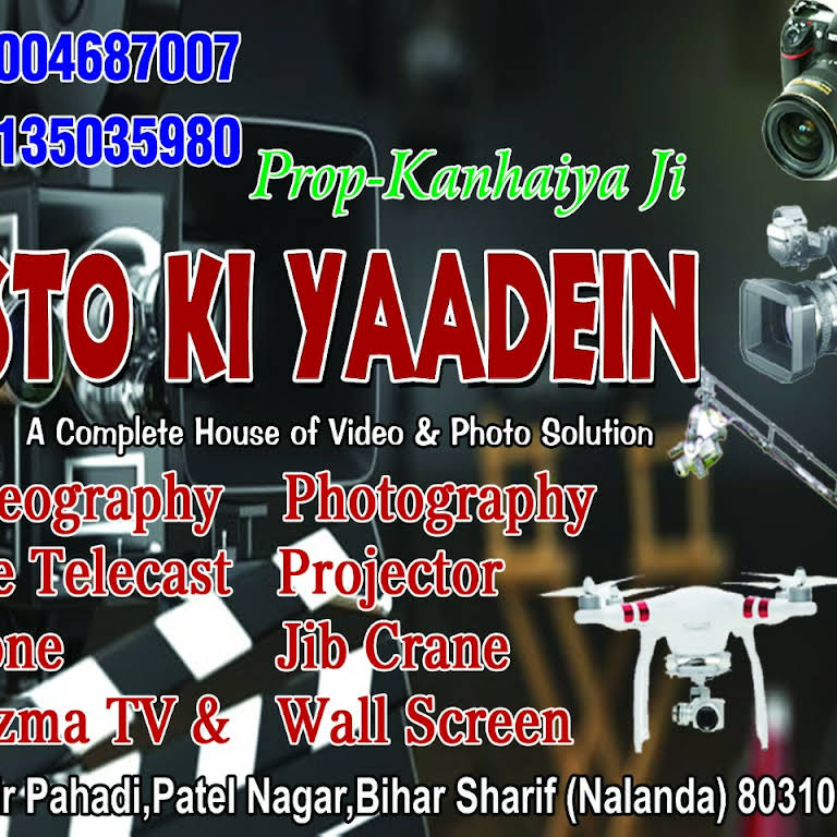 Videography & Photography - Video Production Service in